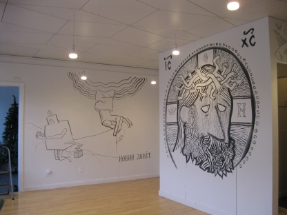 Some walls from SWEET JESUS exhibition