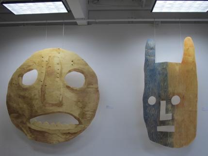 Masks for Giants. Part of Nextfest 2017